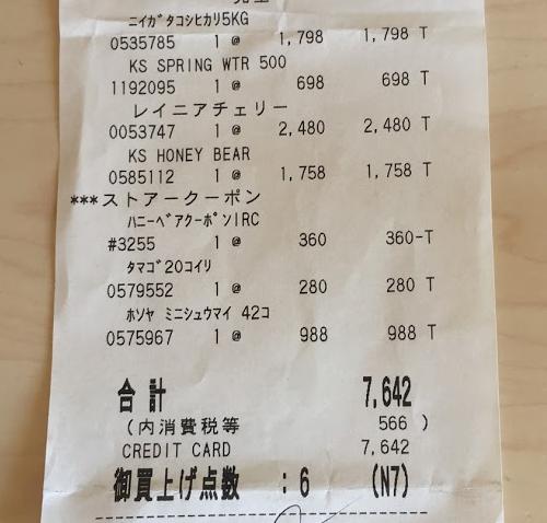 6月のコストコ購入品