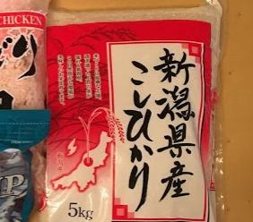 新潟コシヒカリ 5KG 1,798円