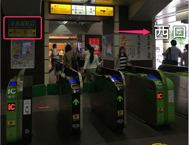 JR五反田駅から五反田TOCまでの道順
