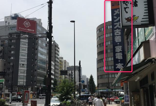 五反田駅から五反田TOCへの道順
