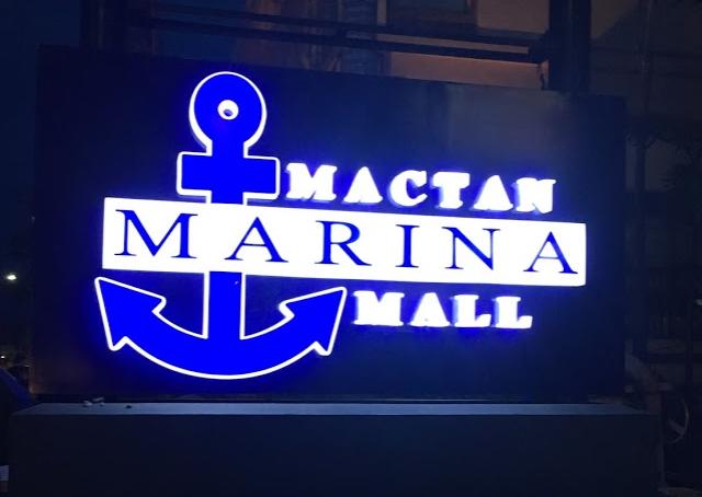 マクタン マリーナモール(Mactan Marina Mall)ってどんなところ?