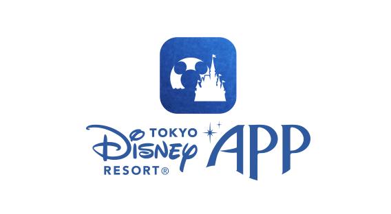 東京ディズニーランドのレストランの事前予約