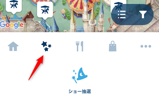 ディズニーDisneyアプリ登録方法