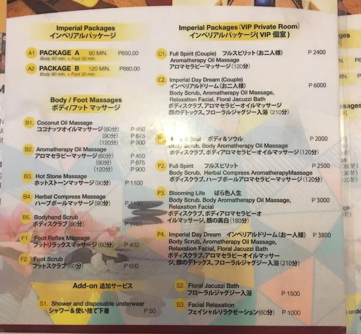 IMPERIAL SPA(インペリアルスパ)で受けたマッサージと金額