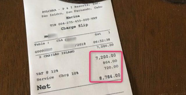 カビラオ島スノーケリングの料金