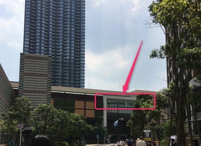 """回し寿司""""活""""美登利 武蔵小杉店の場所"""