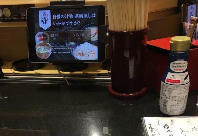 """回し寿司""""活""""美登利で500円ランチ"""