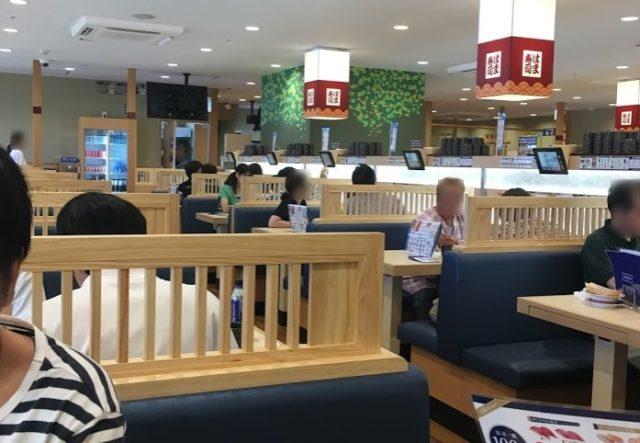 はま寿司 新百合ヶ丘駅前店の混雑状況