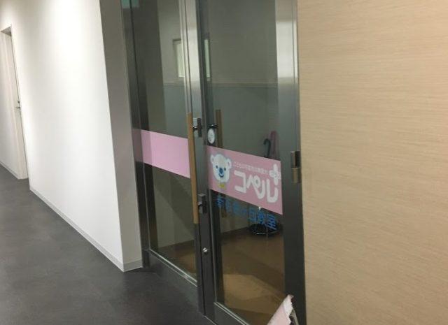 コペル新百合ヶ丘教室