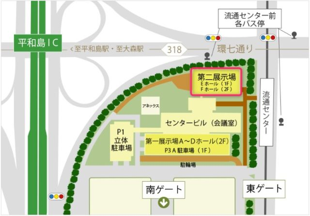 TRC東京流通センターへのアクセス方法