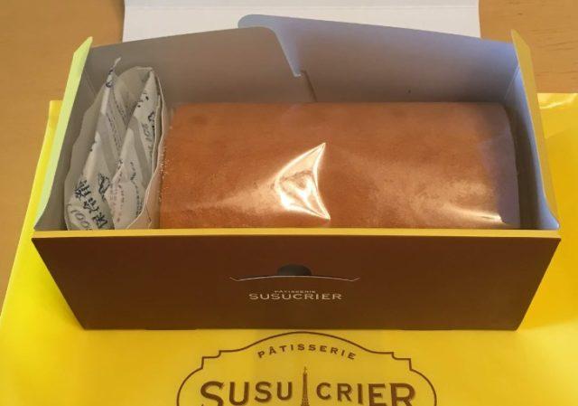 シュシュクリエ(SUSUCRIER)のロールケーキ
