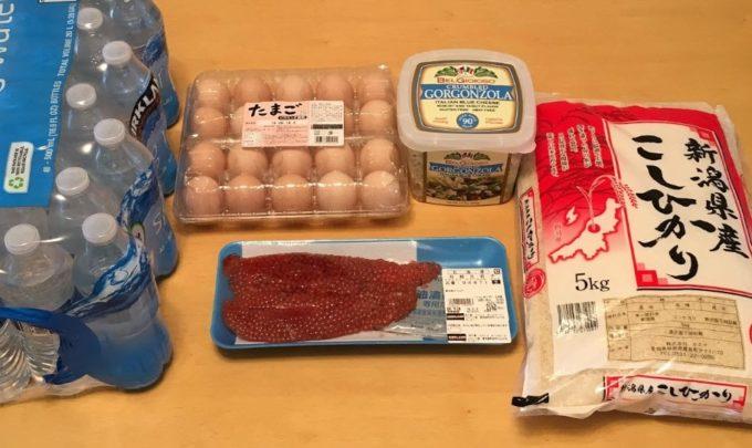 9月のコストコ(Costco)購入品 生筋子(生イクラ)とブルーチーズをゲット!