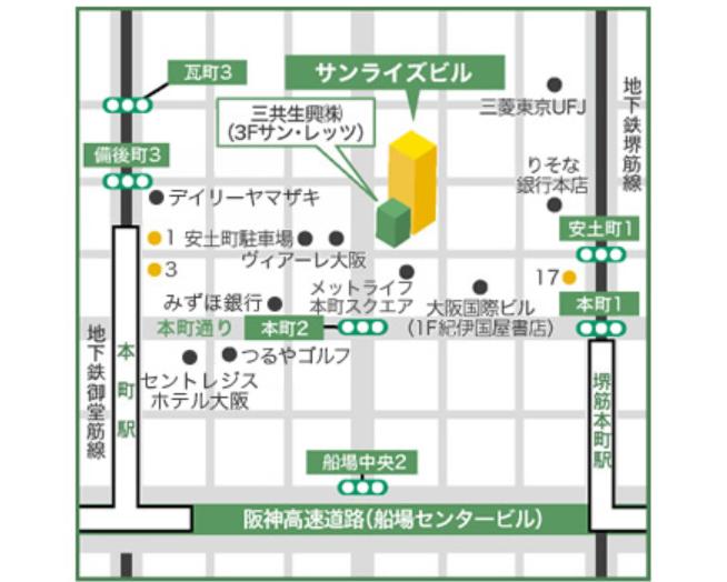 【大阪会場】ルクルーゼ(LE CREUSET)ファミリーセールの詳細