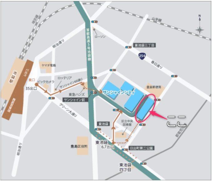 【東京】アクセス方法