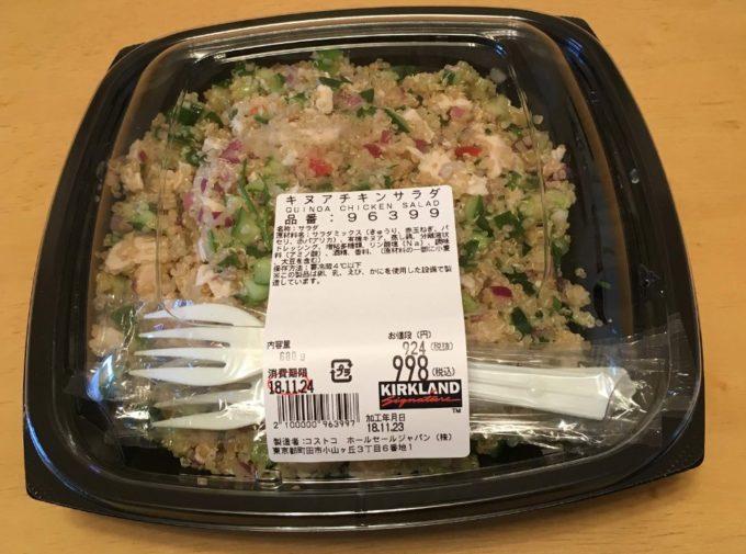 キヌアチキンサラダ 998円
