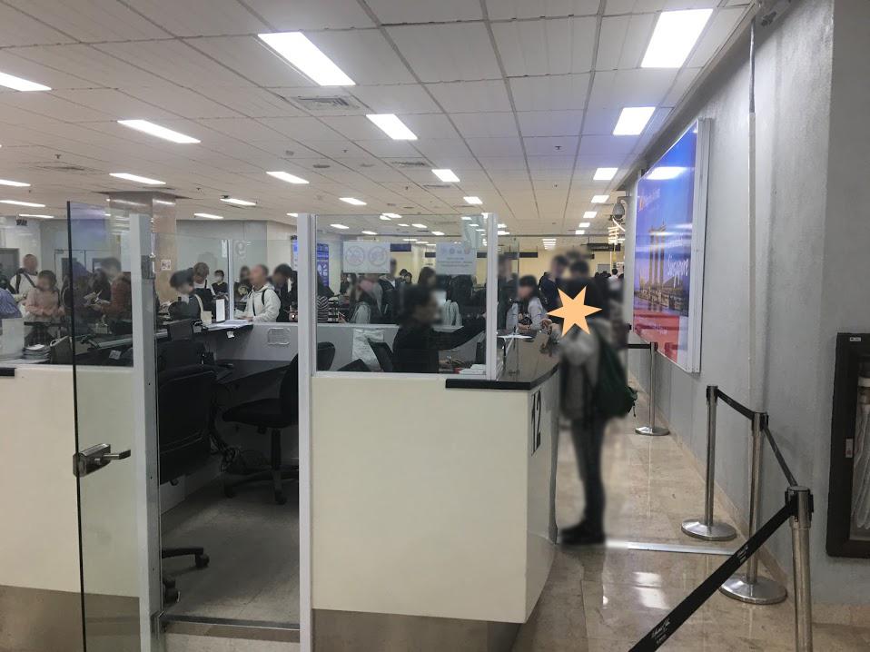 マクタン空港の入国手続き