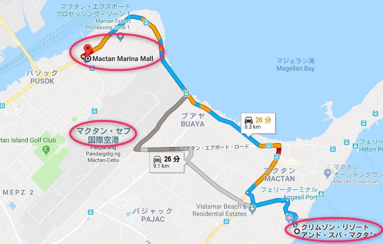 マクタン マリーナモール(Mactan Marina Mall)の場所