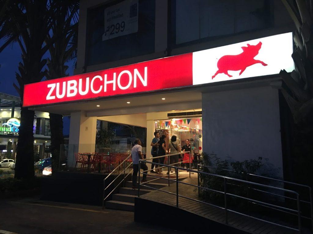 マリーナモール近くのズブチョン(ZUBUCHON)で念願のレチョン![2018年1月セブ島・新婚旅行]